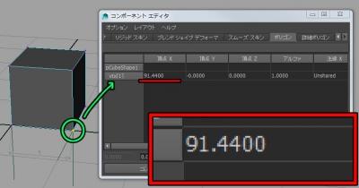 componentEditor05.jpg