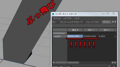 componentEditor07.jpg