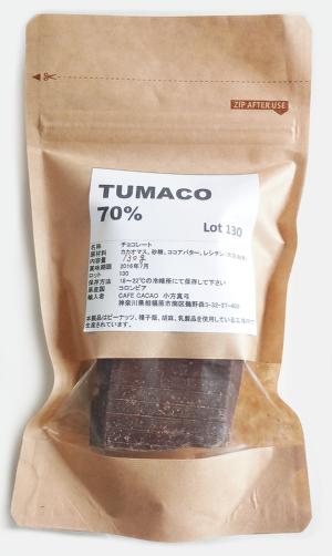 トゥマコクーベルチュール3