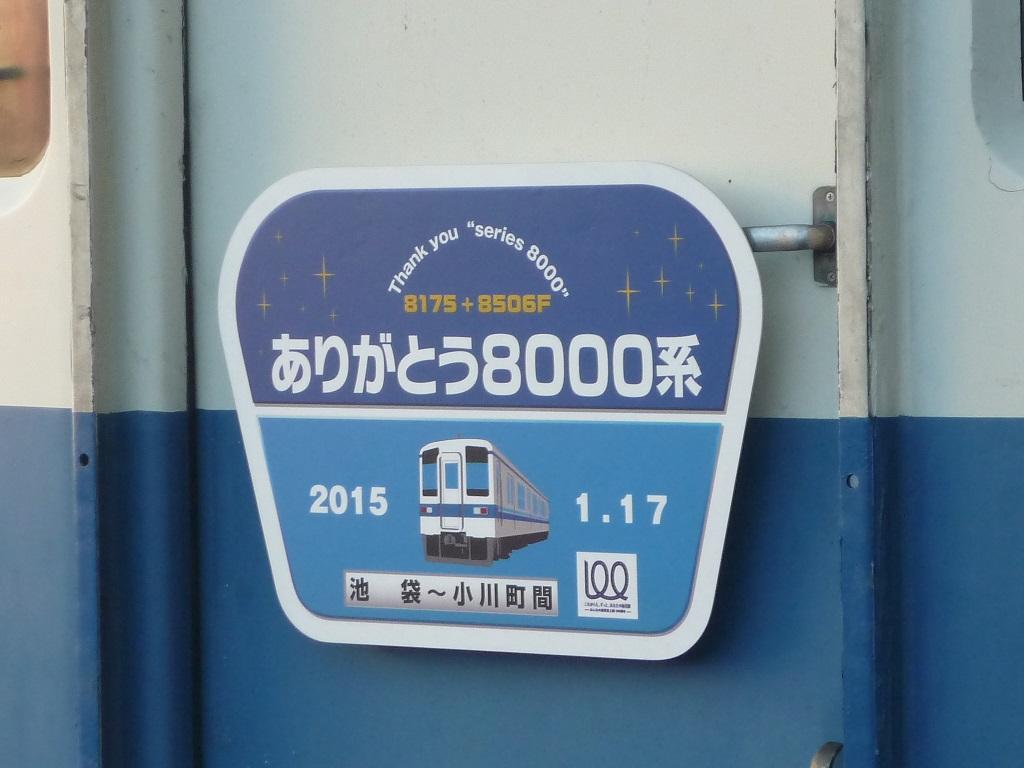 2015-01-13-04