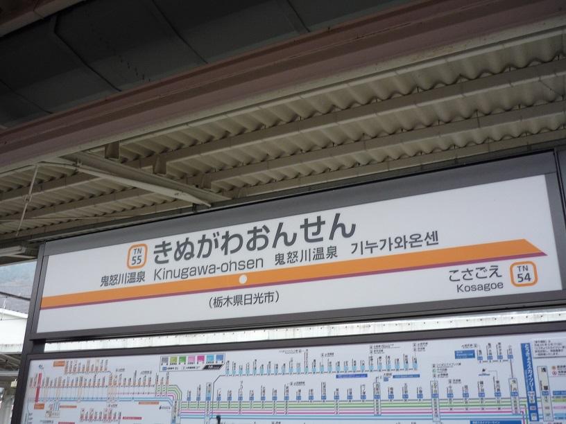 2015-02-17-09