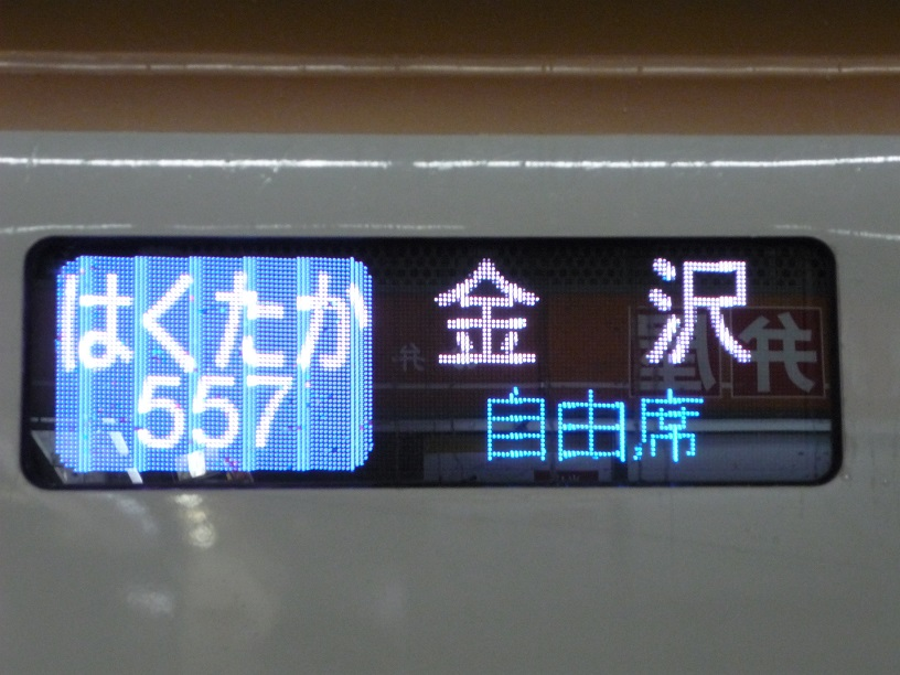 2015-06-03-04