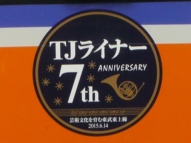 2015-06-22-11