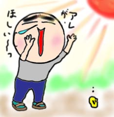 nikko-yoku2.jpg