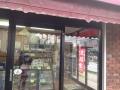 伊藤国平商店1