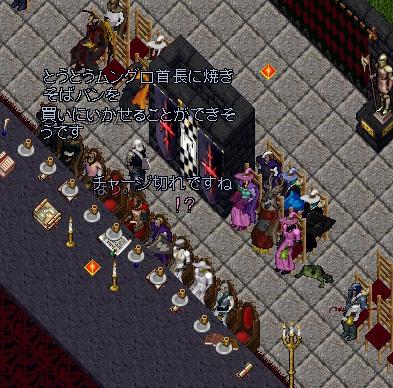 wkkgov150620_09.jpg