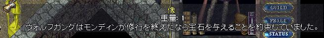 wkkgov150629_10.jpg