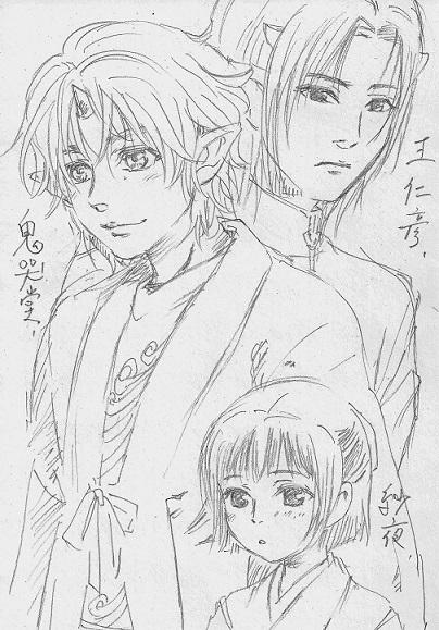 CCF20150211_kazuhumi miyamoto0005