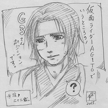 CCF20150317_kazuhumi miyamoto0000