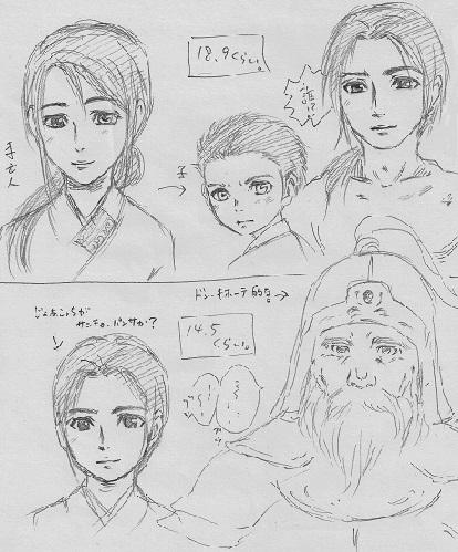 CCF20150317_kazuhumi miyamoto0001