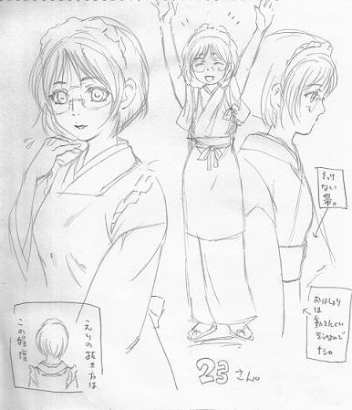 CCF20150427_kazuhumi miyamoto0001