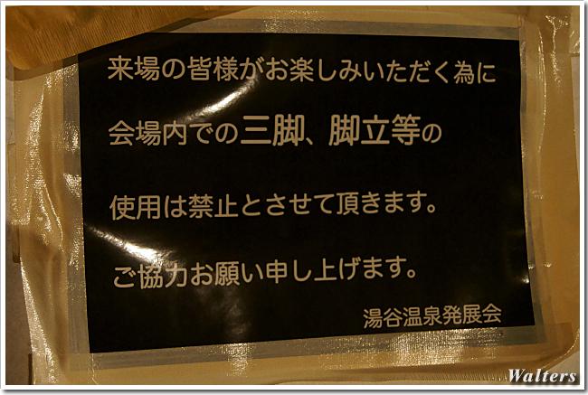 07_DSC00580.jpg