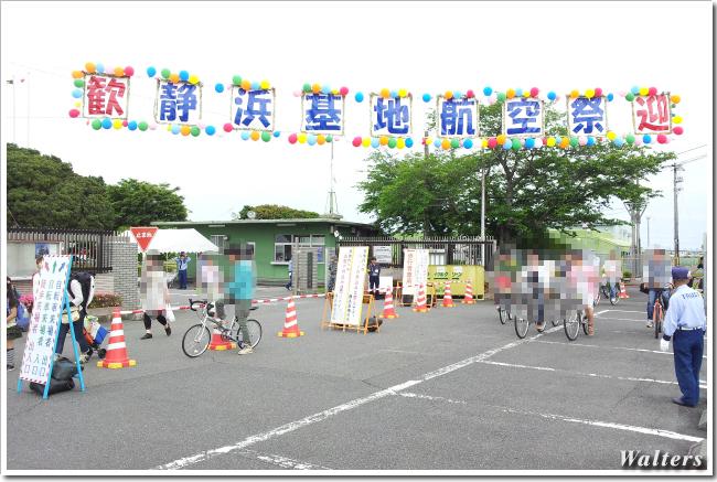 201505240.jpg