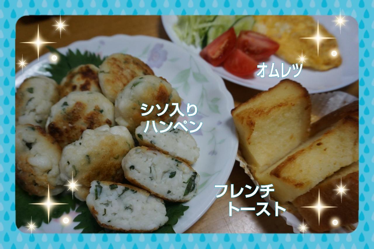 2015-06-24-14-35-41_deco.jpg