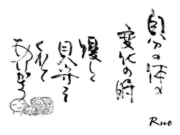 20150613301a.jpg