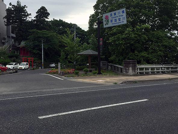sukagawa shiro-8