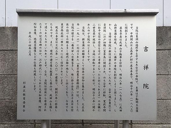 takaido_4