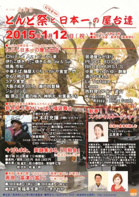 20141219083959.jpg