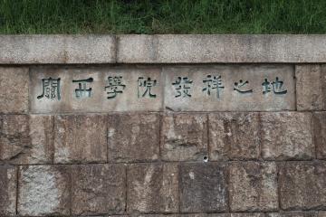 20150616神戸文学館1
