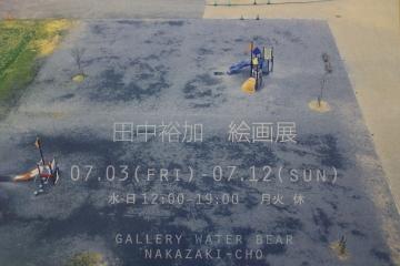 20150625田中案内状