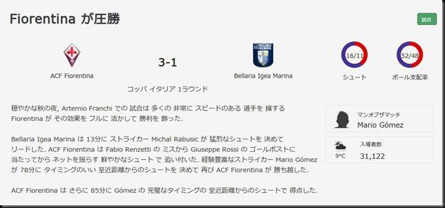 Bellaria.2016.12.8.result