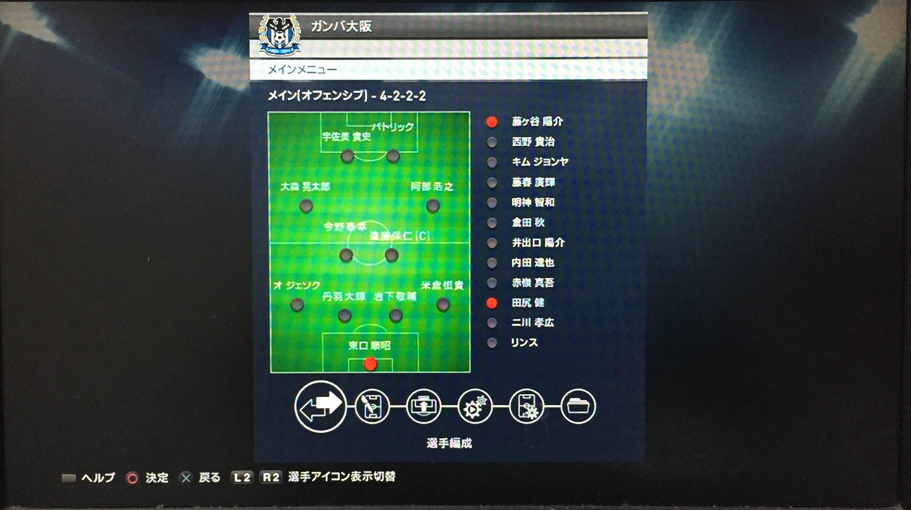 jリーグ 試験データ4