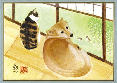 2015年「ワンコ・ニャンコ365日カレンダー」P27日本画