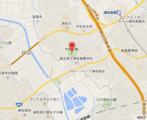 oosaki_satooyakai1_2015_3_17.jpg