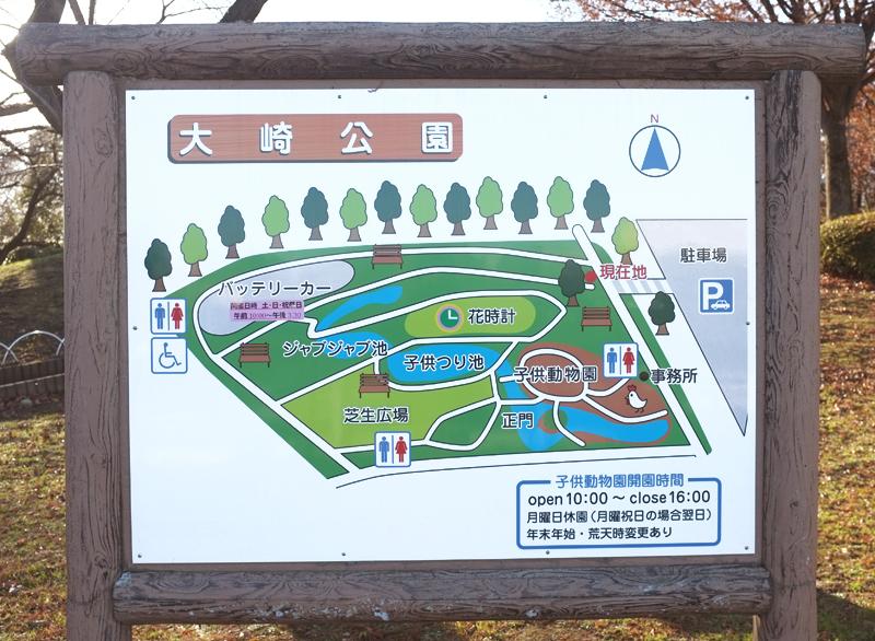 大崎公園内マップ