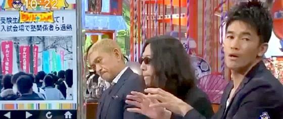 ワイドナショー画像 武井壮 人間性を重視した入試システムへ