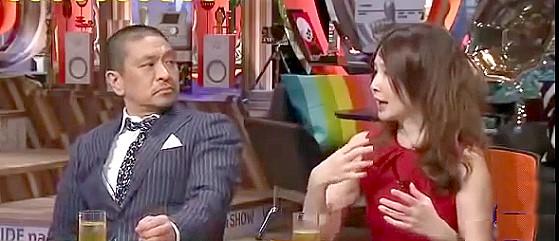 ワイドナショー画像 みのもんたの復帰について語るYOUと見守る松本人志
