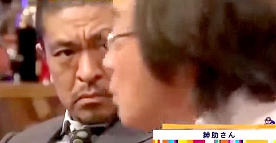ワイドナショー画像 島田紳助を語る武田鉄矢と見つめる松本人志