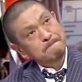 ワイドナショー画像 首を傾げる松本人志