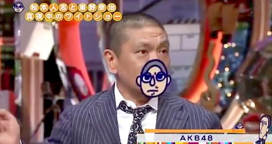 ワイドナショー画像 AKB48の話題で松本人志がピー音トーク