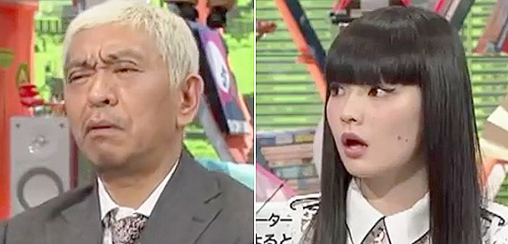 ワイドナショー画像 井上公造の解説に感心する松本人志&秋元梢
