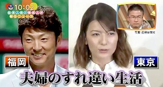 ワイドナショー画像 離婚騒動のスザンヌ&斉藤和巳