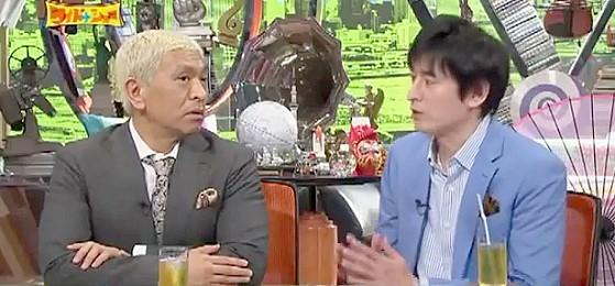 ワイドナショー画像 スザンヌ離婚騒動にコメント 松本人志 博多大吉