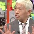 ワイドナショー画像 萩本欽一の大学合格に松本人志がコメント
