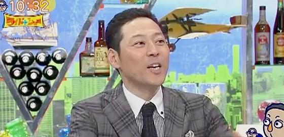 ワイドナショー画像 芸人の高齢化の話題 東野幸治