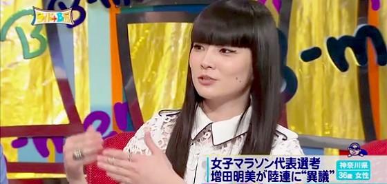 ワイドB面・画像 女子マラソン代表選考問題 秋元梢