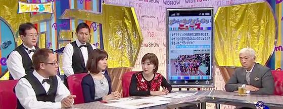 ワイドB面・画像 女子マラソン代表選考問題 佐々木恭子アナと全景