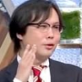 ワイドナショー画像 ITジャーナリスト井上トシユキがネットの現状と実名報道を解説