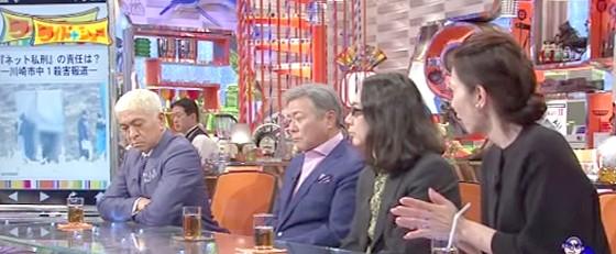 ワイドナショー画像 渡辺真理の意見に耳を傾ける松本人志・小倉智昭・みうらじゅん