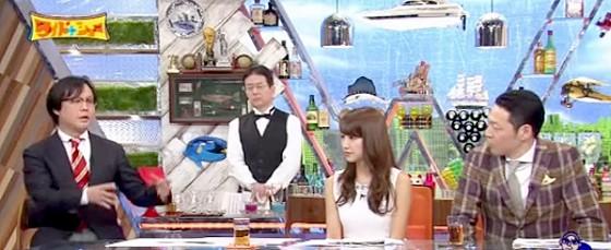 ワイドナショー画像 ITジャーナリスト井上トシユキ 山崎夕貴アナ 東野幸治