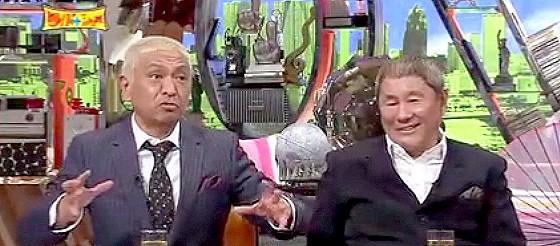 ワイドナショー画像 松本人志&ビートたけしの2ショットがついに実現 2015年4月5日