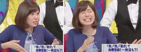 ワイドナB面・画像 コマネチの思い出を語る山崎夕貴アナ。松本人志がすかさず「やってもらえますか?」