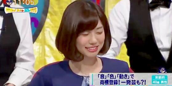 ワイドナB面・画像 山崎夕貴アナ テレビでコマネチを披露する羽目になり自己嫌悪