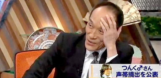 ワイドナショー画像 つんく♂声帯摘出 自分ならどうするか迷う東国原英夫