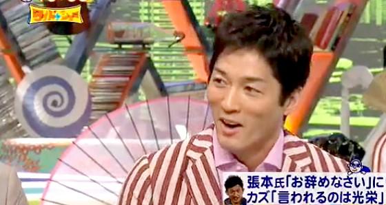 ワイドナショー画像 張本勲vs三浦カズの問題にコメントする長嶋一茂