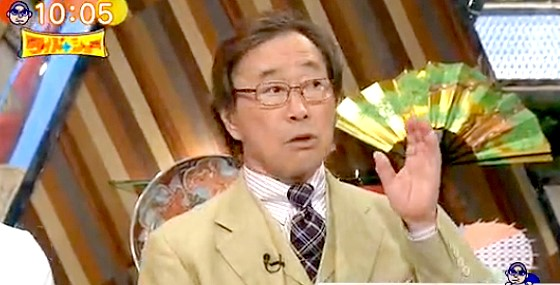 ワイドナショー画像 張本勲vs三浦カズの問題にコメントする武田鉄矢